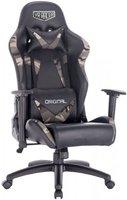 Кресло VR Racer Original Dazzle черный/камуфляж