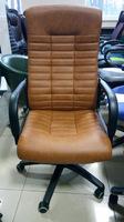 Кресло Для руководителя Boss Новый Стиль